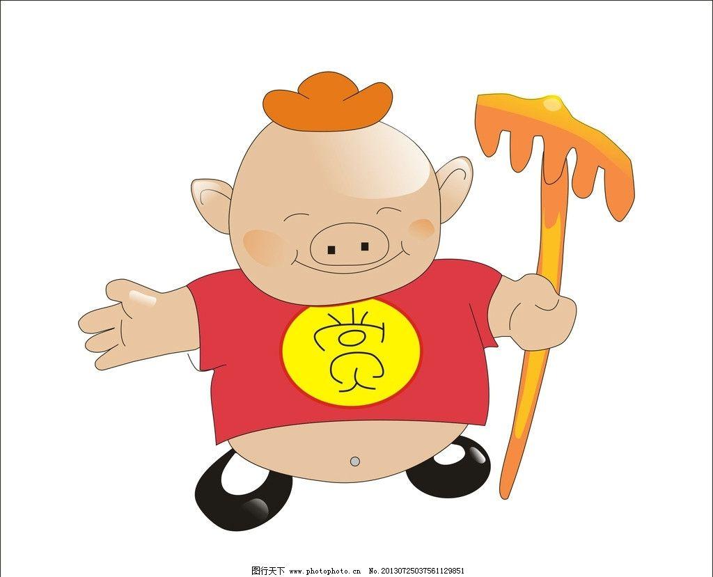 卡通猪八戒图片