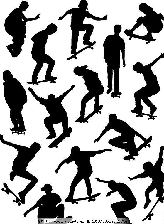 人物剪影 手绘 运动 轮滑 外国男孩 西方男孩 轮滑小子 滑板 儿童幼儿