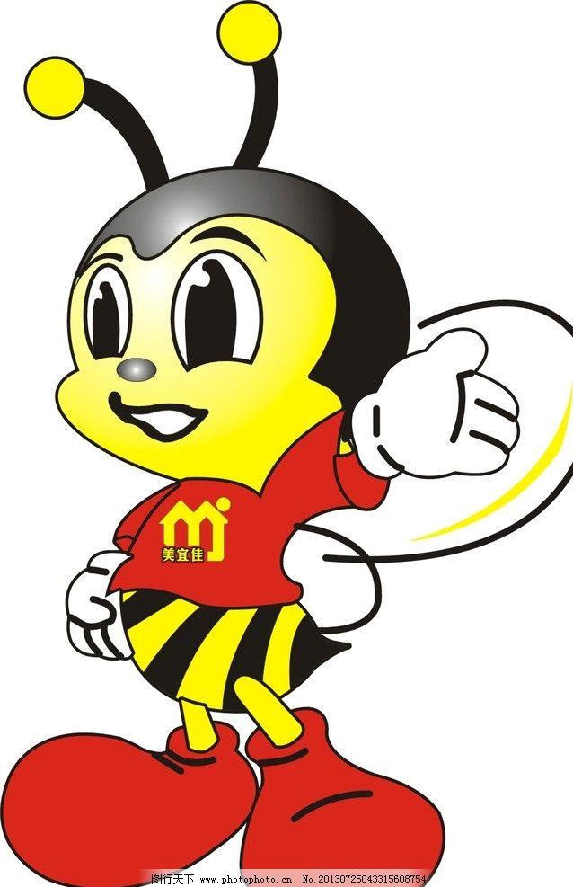 可爱蜜蜂ppt