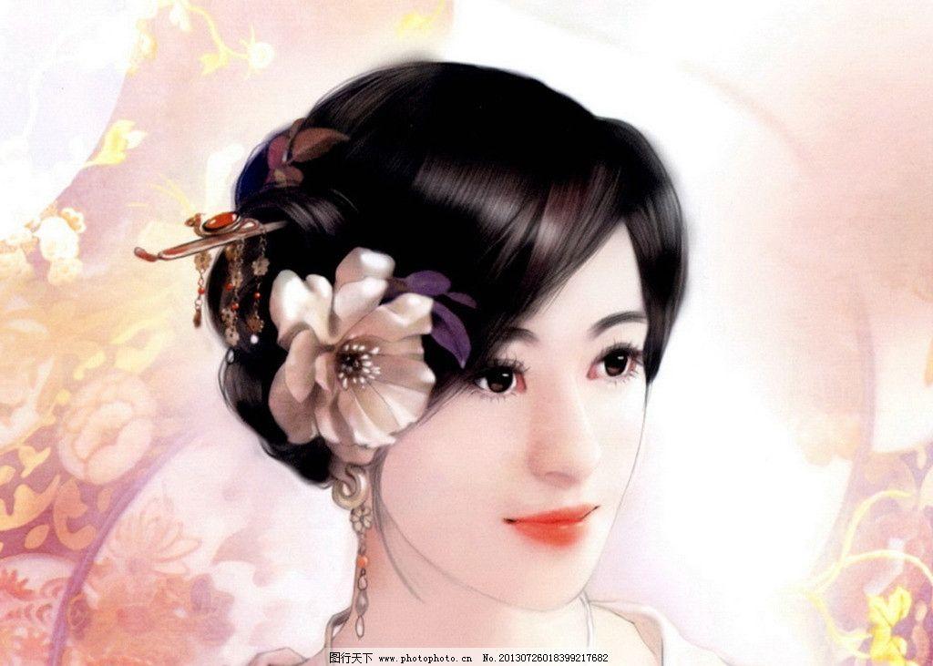 手绘美女 手绘 卡通 动漫 美女 古装美女 壁纸 高清素材 动漫人物