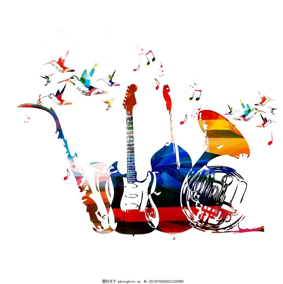吉它 音符 乐符 五线谱 潮流 潮流音乐元素 音乐 元素 花纹 潮流设计