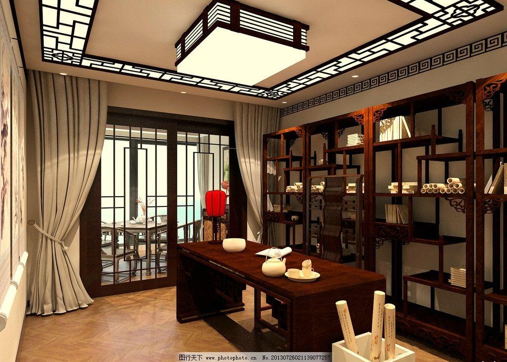 室内设计效果图 房间 装修装饰效果 书桌 书柜 吊灯