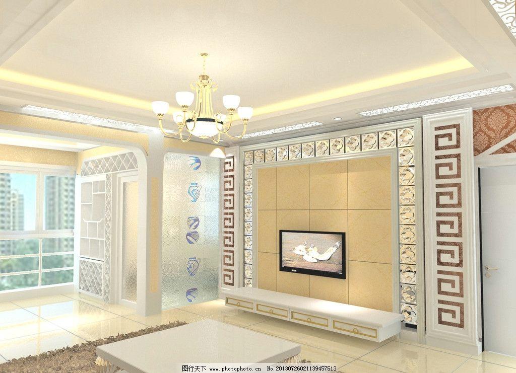 客厅效果图      背景墙 室内设计 地毯 电视机 茶几 3d作品 3d设计