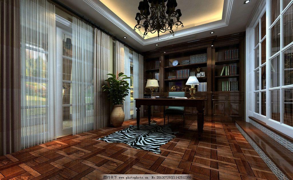 室内设计效果图 房间 装修装饰效果 3d 书房 书桌 吊灯 3d设计 设计