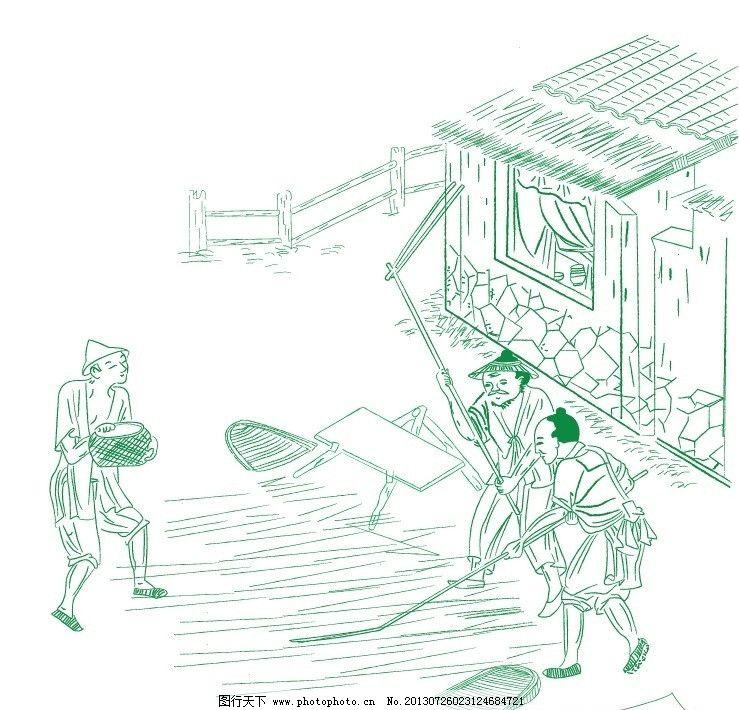 人物线描 古风 人物 人物工笔画 古代人物 务农 天工开物 日常生活