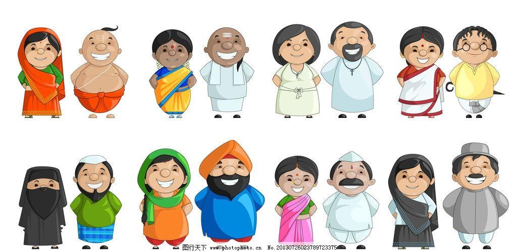 卡通印度人物图标图片