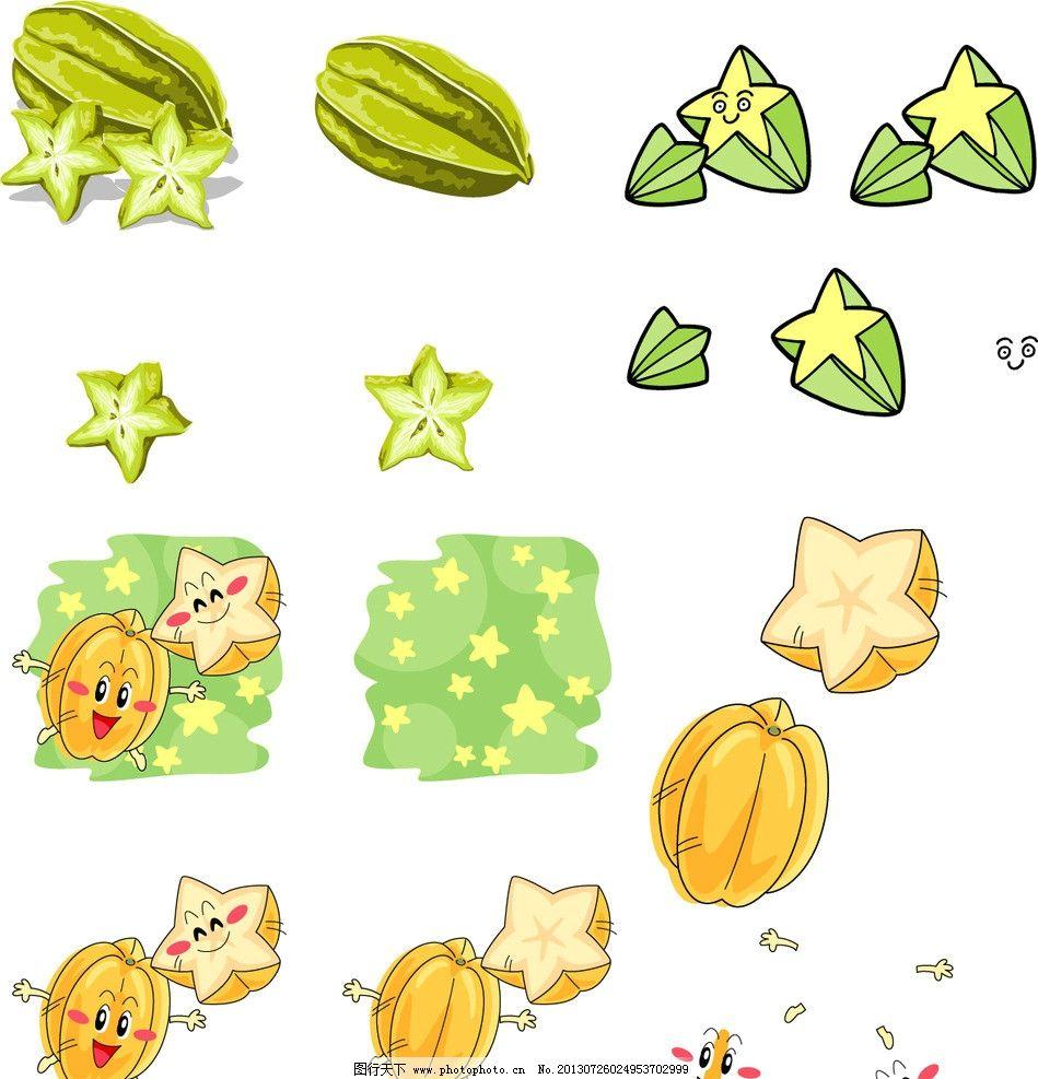 手绘杨桃表情 杨桃 健康 营养 水果 维生素 手绘 插画 插图 酸 q版 可