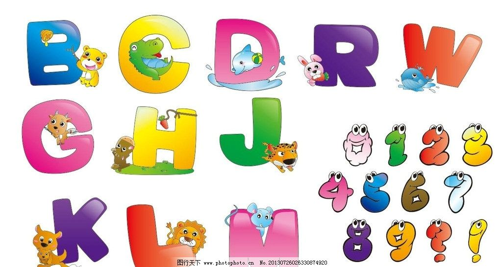 卡通动物数字字母 卡通 动物 数字 字母 可爱数字 其他 生活百科 矢量