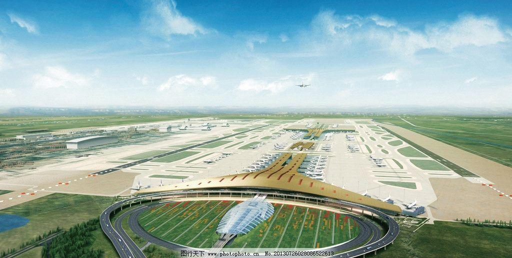 飞机场效果图图片