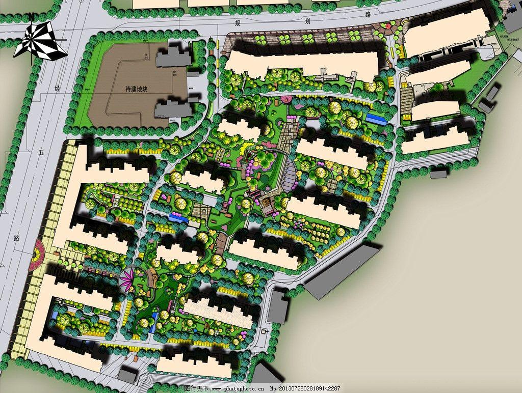 居住区平面图 小区 景观规划 建筑 园林设计