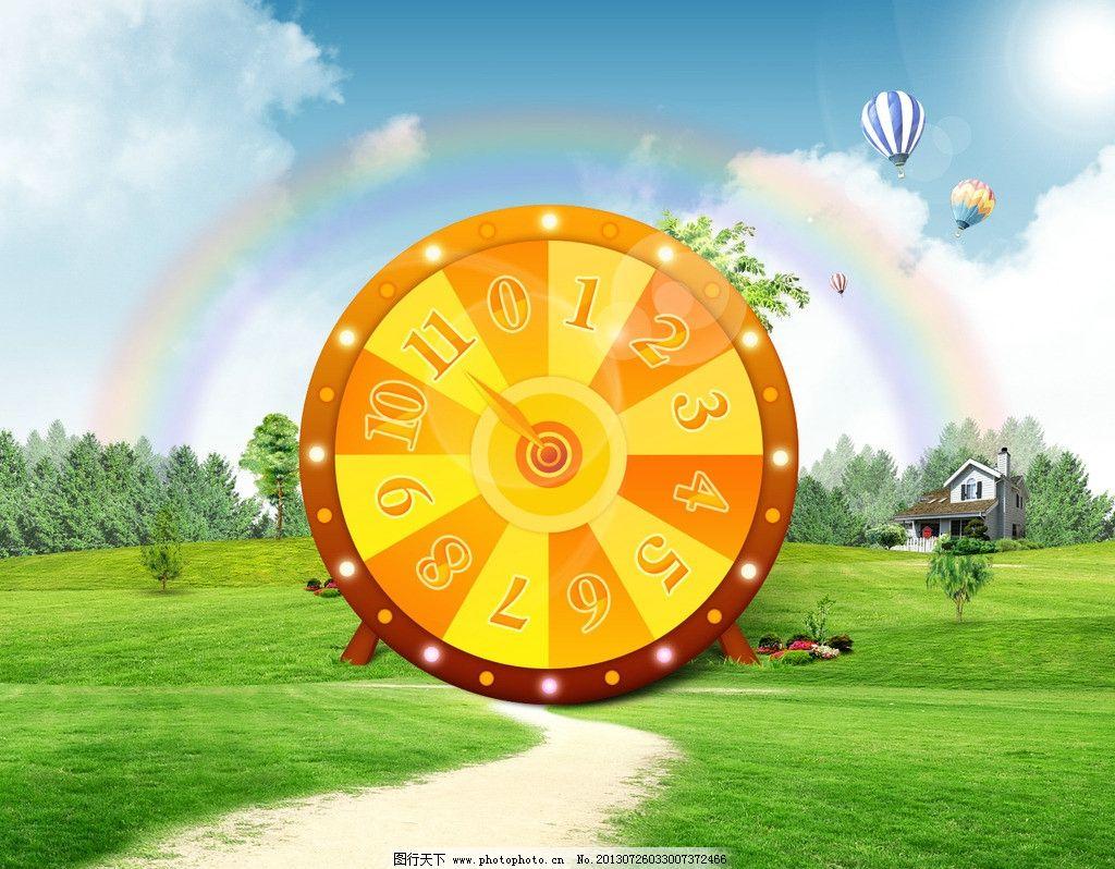 綠草地 抽獎 綠地 彩虹 熱氣球 房子 森林 藍天 白云 源文件