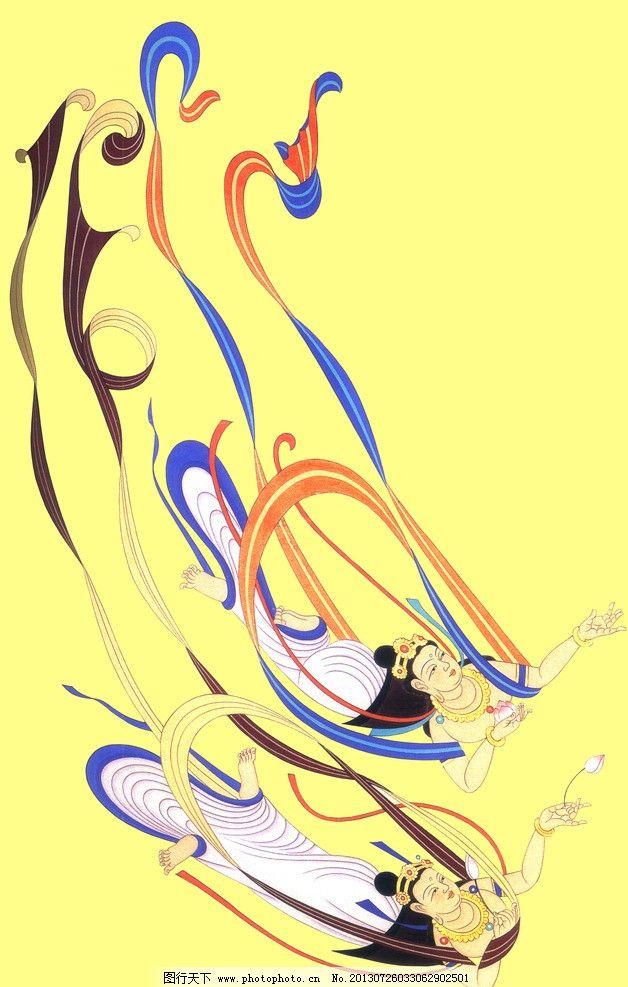 敦煌壁画 飞天壁画 敦煌 壁画 莫高窟飞天设计素材 飞天模板下载 双飞图片