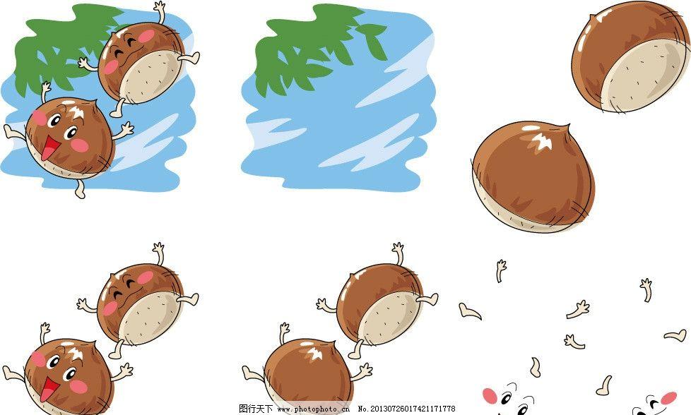 设计图库 ui界面设计 游戏界面  手绘栗子表情 健康 坚果 干果 板栗