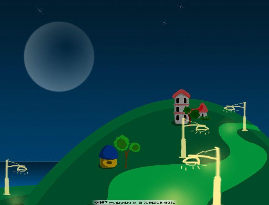 夜晚小路 夜晚 小山 山路 月亮 夜空 卡通 其他 动漫动画 设计 72dpi