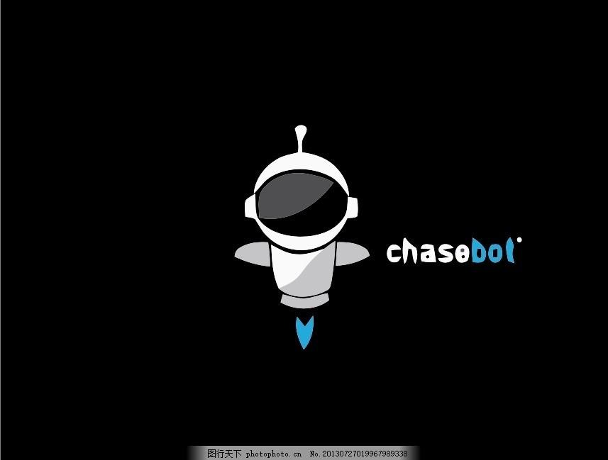 机器人logo