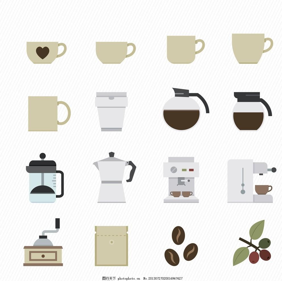 小图标  咖啡图标 咖啡标签 咖啡 coffee 煮咖啡 图标 咖啡豆 手绘图片