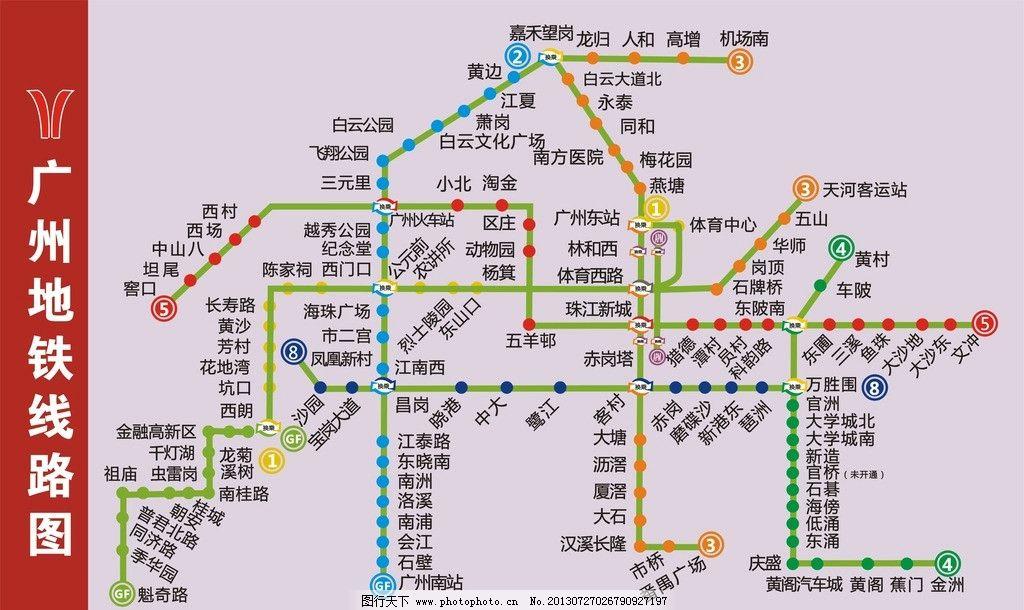广州地铁3号线北廷段到广州东站从哪个入口进图片