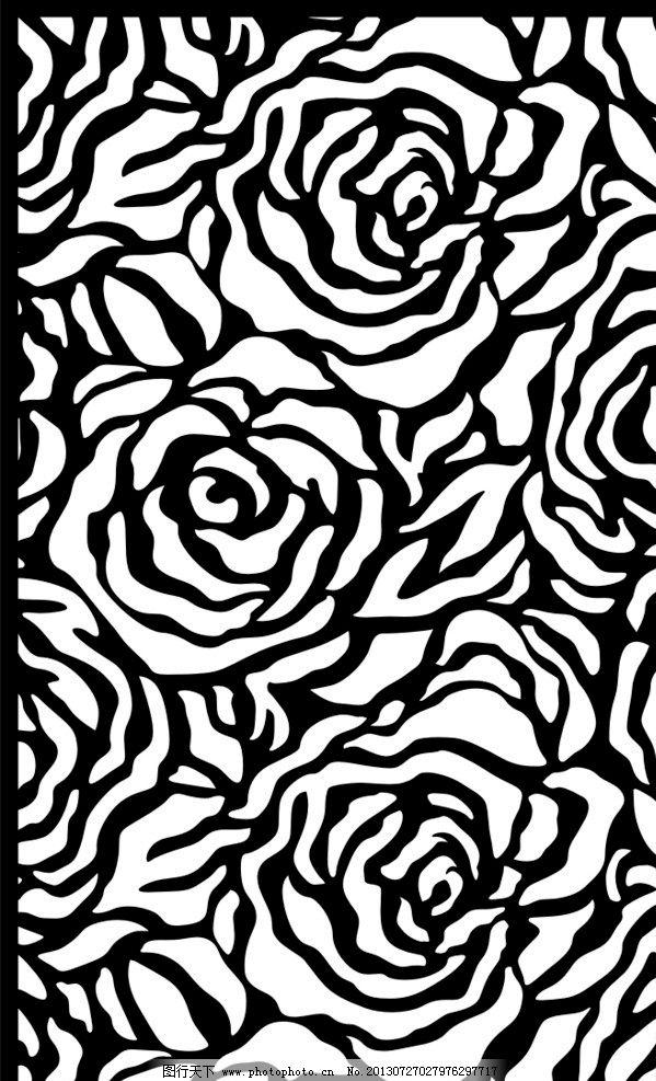 镂空玫瑰花 玫瑰花 窗花