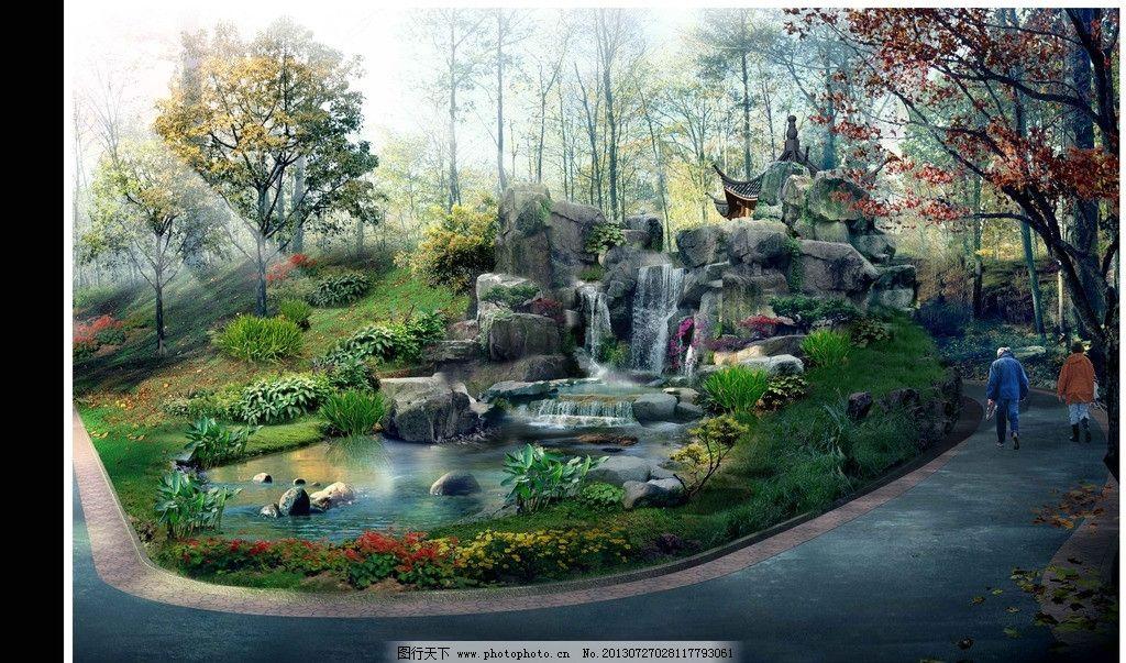 景观效果图 环境 透视图 假山 跌水 道路 树木