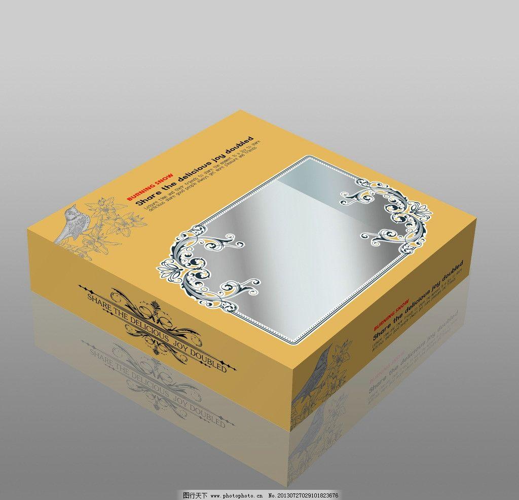 欧式西点包装(平面图)图片