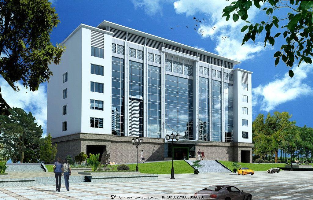 办公楼ps素材效果图 办公楼建筑效果图 建筑效果图 公共建筑 城市建筑