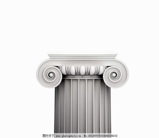 罗马柱模板下载 古罗马 石柱高清图片 石柱 柱子 圆柱 宫廷 复古 欧式