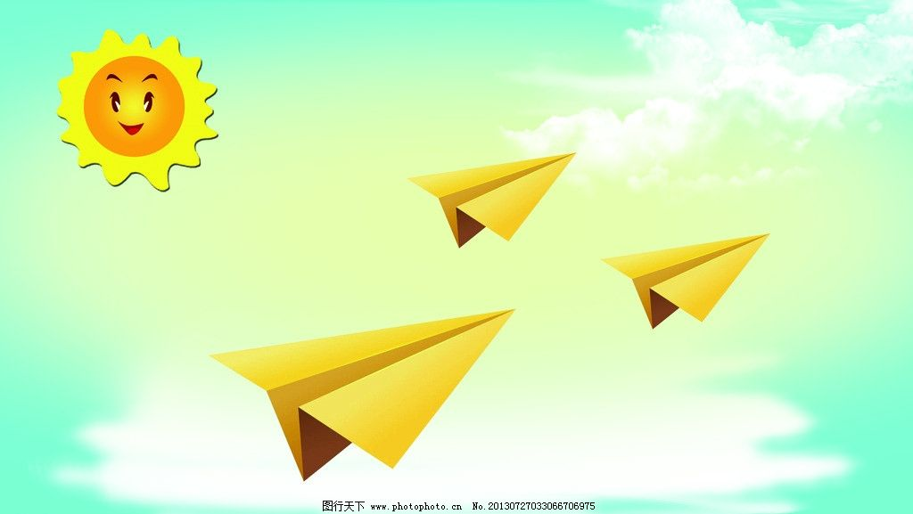 纸飞机 蓝天 纸飞机分层素材 卡通小太阳 蓝天白云 小纸飞机 展板海报