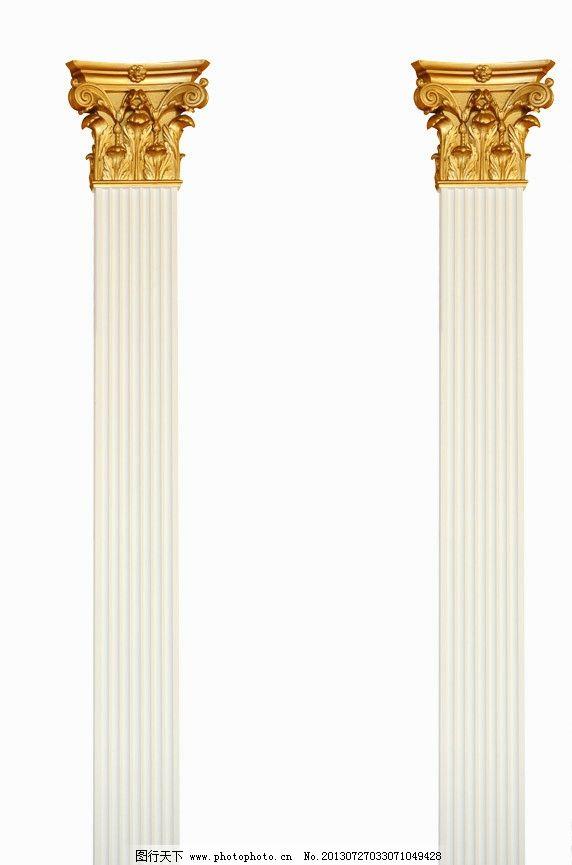 石柱 柱子 圆柱 宫廷 复古 欧式 古典 米白色 浮雕 雕刻 建筑物 花纹