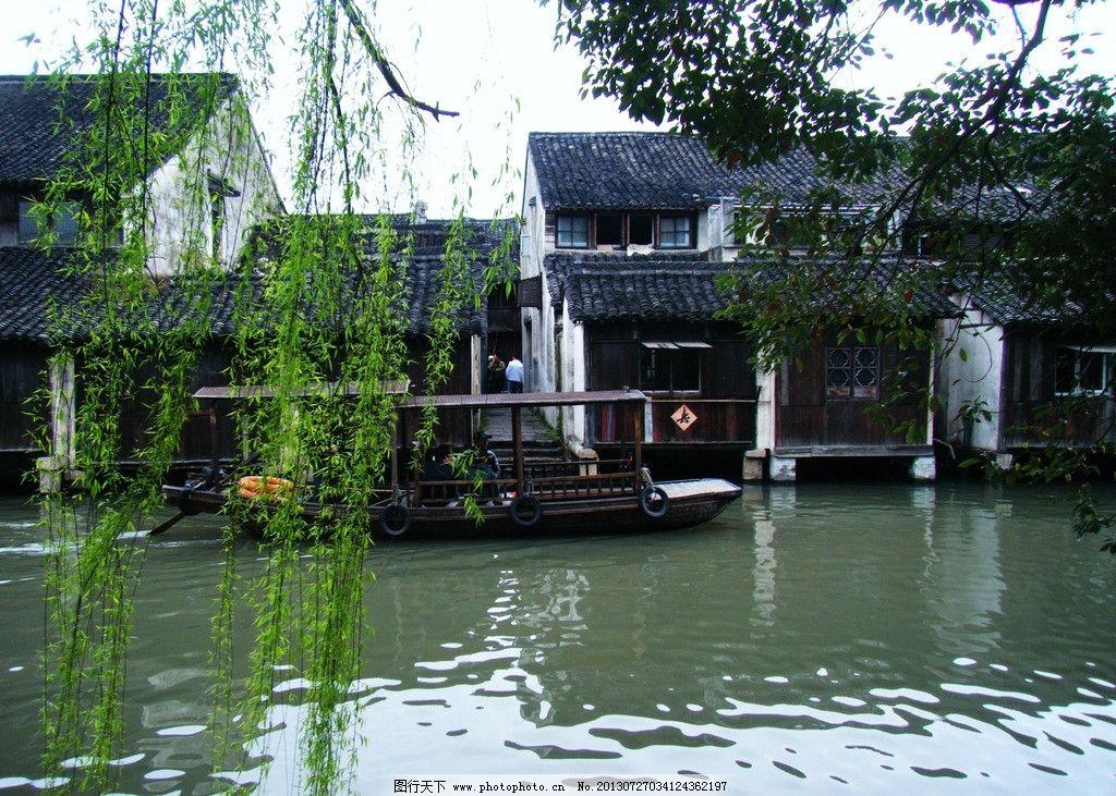 春柳 复古 建筑 园林 春色 乌镇 自然风景 旅游摄影