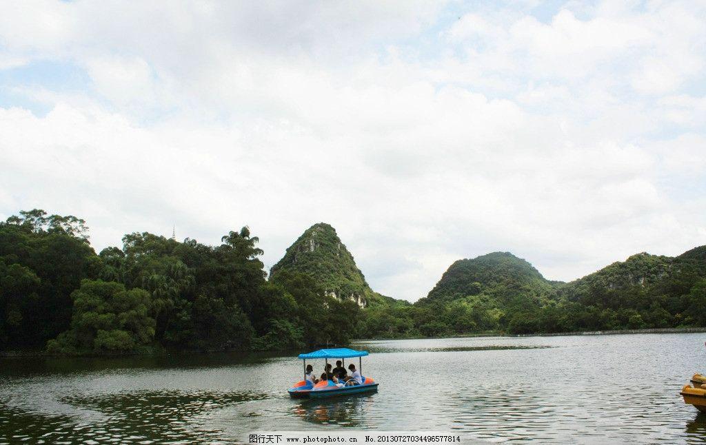 大龍潭 龍潭風景 山水風景 龍潭景區 船 游船 游人 自然景觀