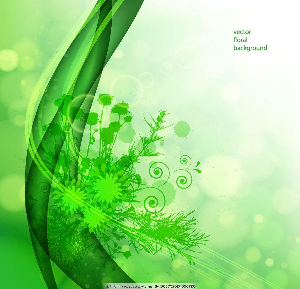 绿色世界图片素材高清