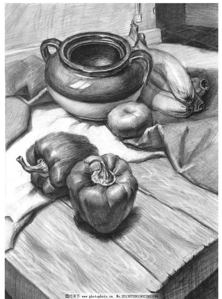 静物素描图片_绘画书法