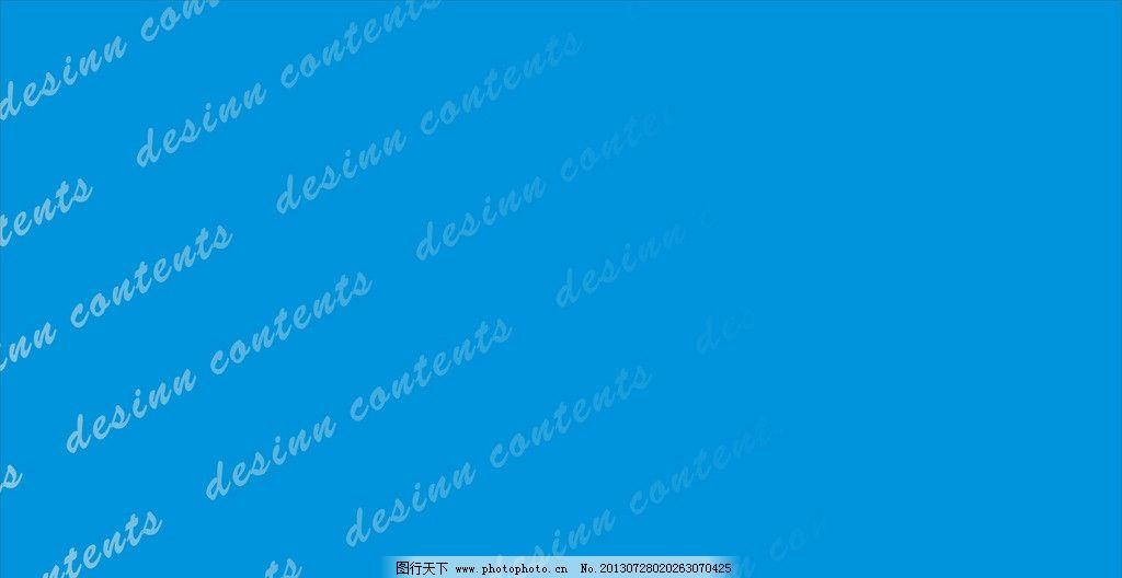 蓝色底纹图片图片