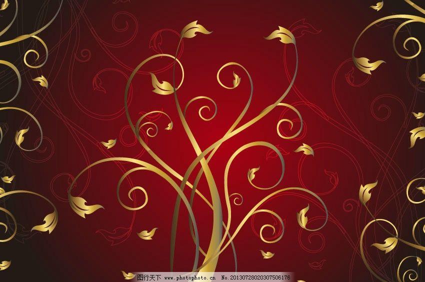 古典 欧式 潮流 无缝底纹 花纹剪影 金属花边 金边 金边花纹 欧式金边