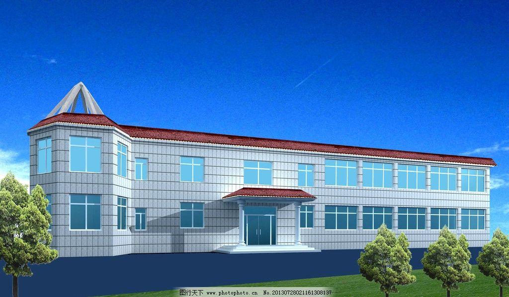 乡村小别墅 外观效果图 外墙效果图 豪宅 建筑设计 3d设计 设计 72dpi