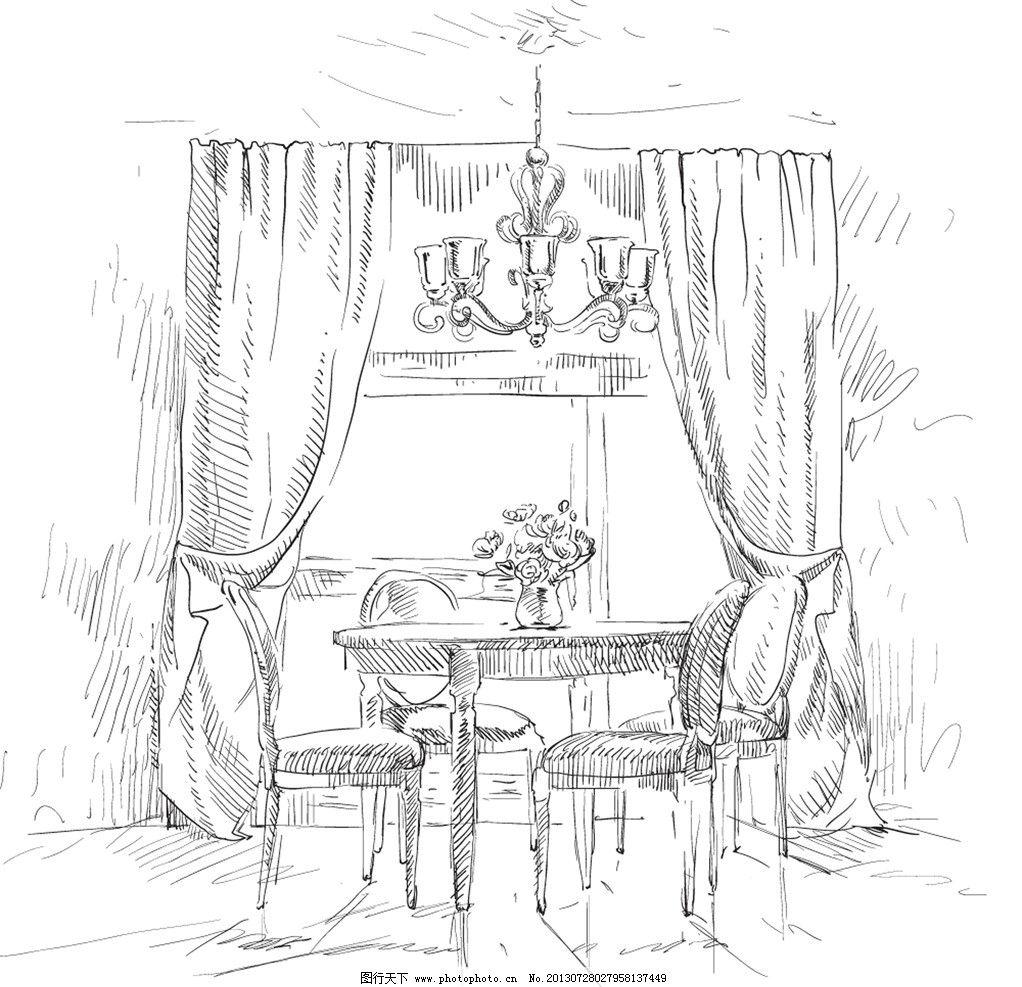 素描客厅室内设计 手绘室内设计 素描      桌椅 手绘 室内 欧式 设计
