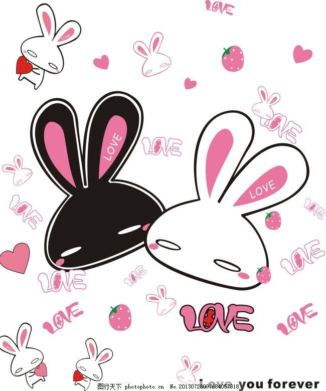 儿童素材 移门 兔子 草莓     白色 jpg
