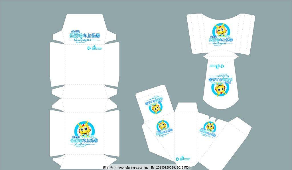 食品包装盒 汉堡盒 薯条盒 盒子 纸盒 盒子平面展开图 包装设计