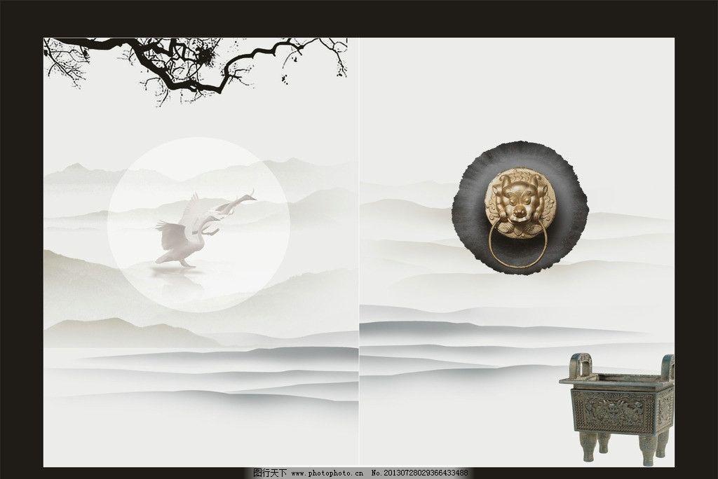画册背景 画册 宣传册 山 天鹅飞翔 枯树 枯树枝 狮头门柄 鼎 矢量图片