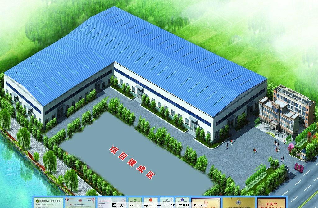 节能设备鸟瞰图 节能设备 鸟瞰图 工厂 厂房 车间 办公楼 海报设计