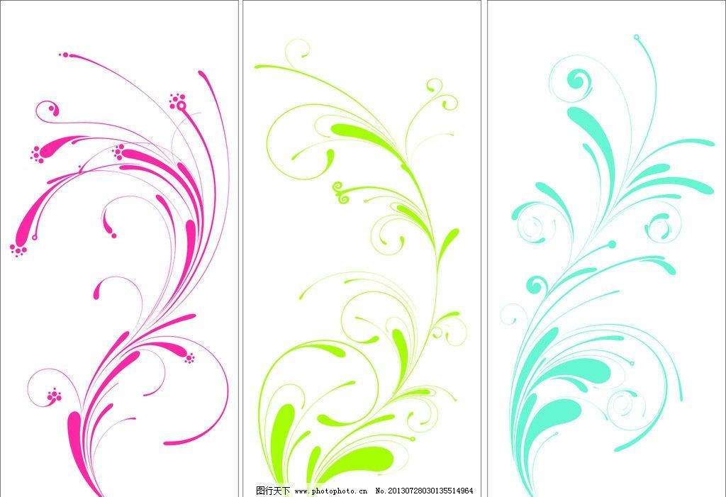 实用矢量花边 移门图案 玻璃花纹 矢量素材 优雅花纹 广告设计
