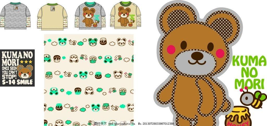 小熊蜜蜂 衣服图 衣服 小熊 矢量素材 其他矢量 矢量 eps eps