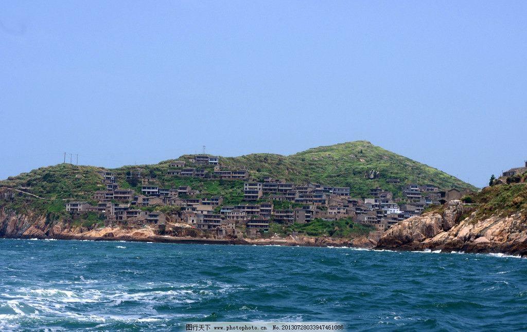 东福岛 落后的小村子图片