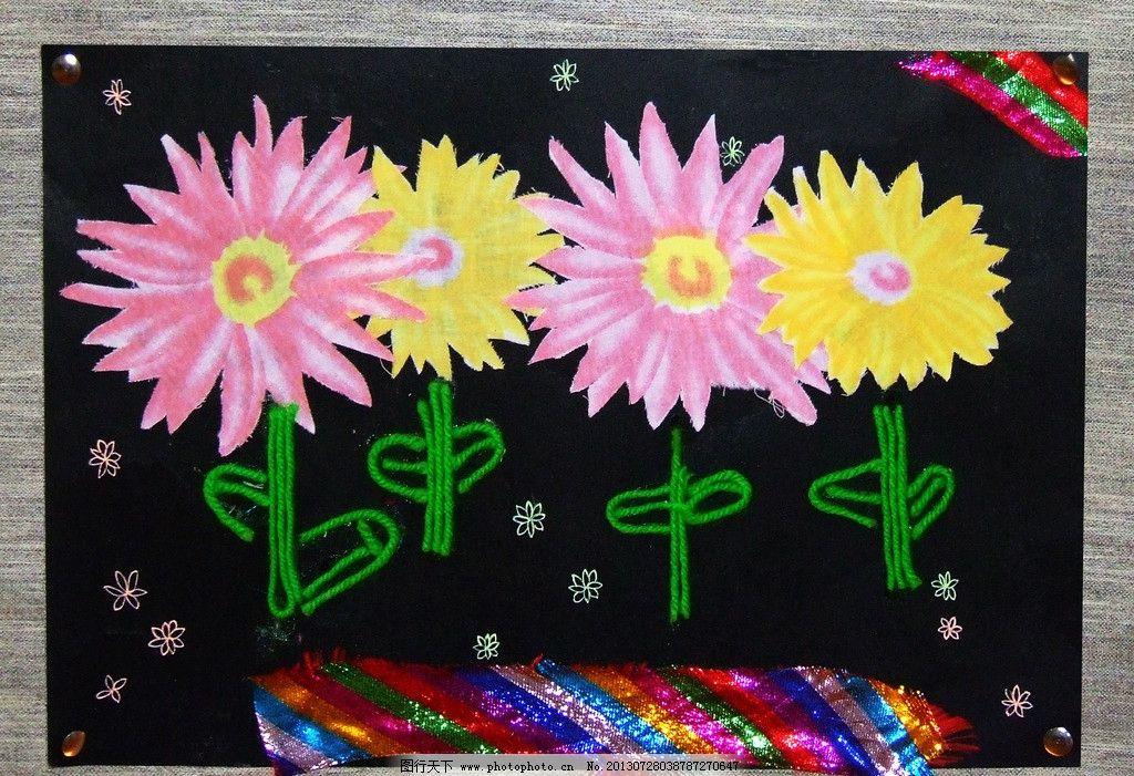 学生美术作品 根河市第一中学 美术展览 学生作品 毛线粘贴画 美术图片