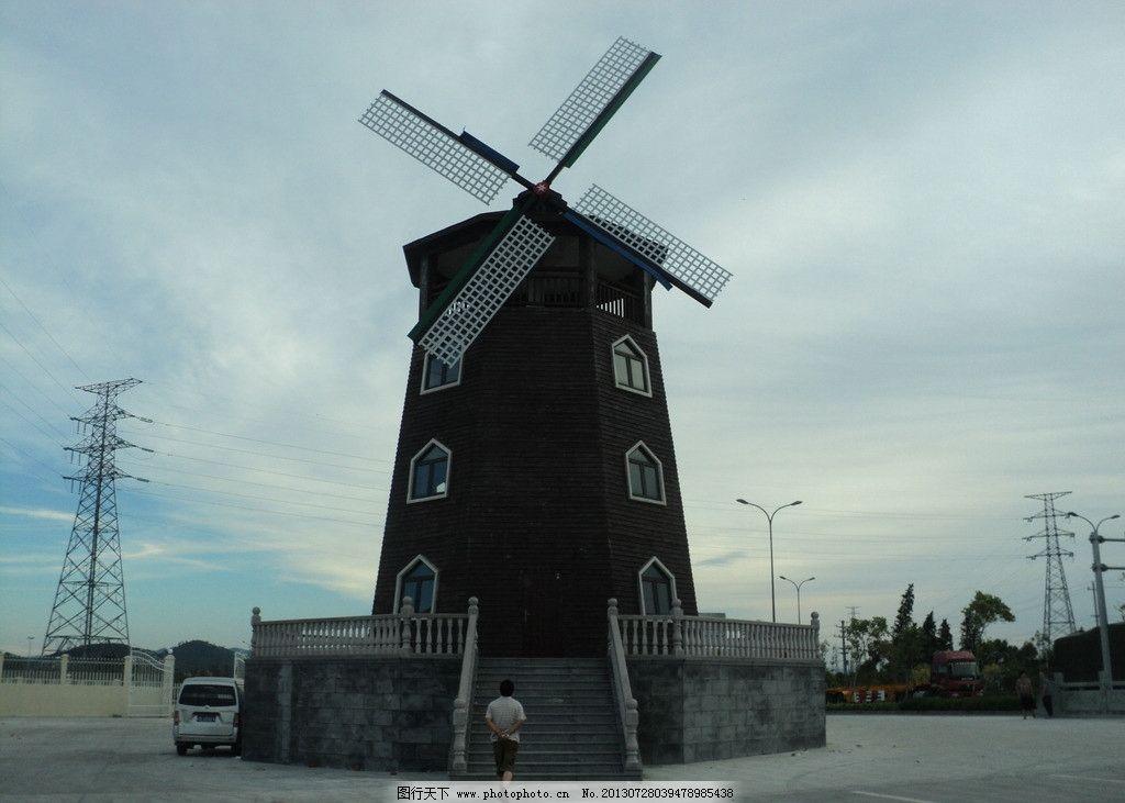 木屋风车 风车 木制 造型简洁