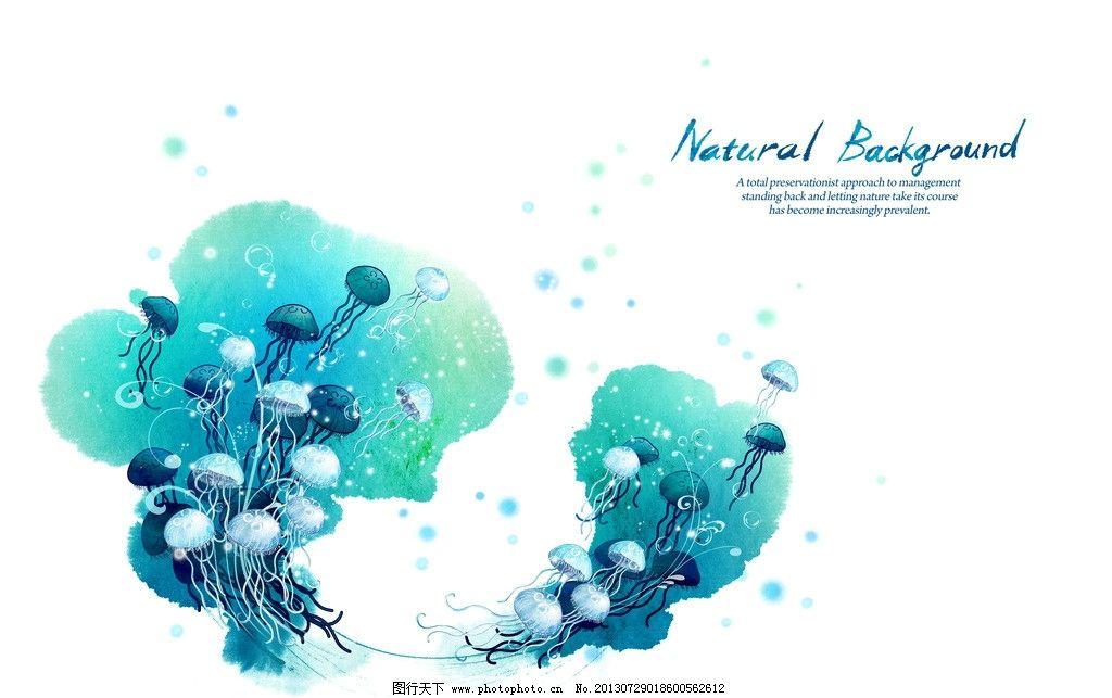 手绘水母 手绘边框 手绘插画 韩国图片 花纹素材 手绘 蓝色 其他 动漫