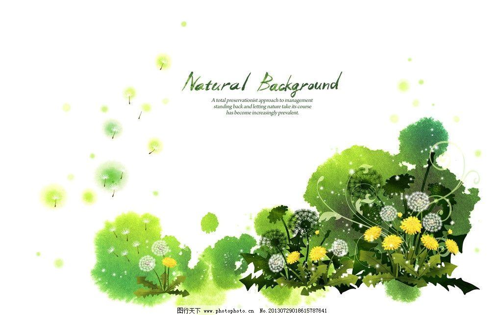 手绘蒲公英 手绘边框 花朵 手绘插画 花纹 韩国图片 花纹素材 手绘