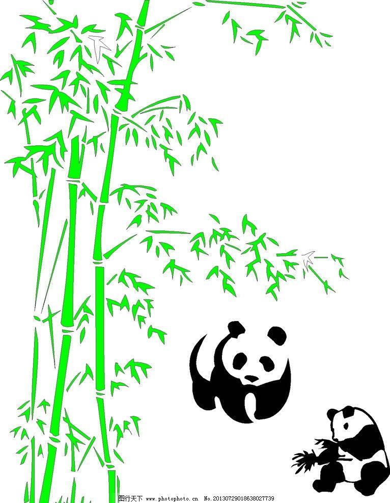 竹子和熊猫图片