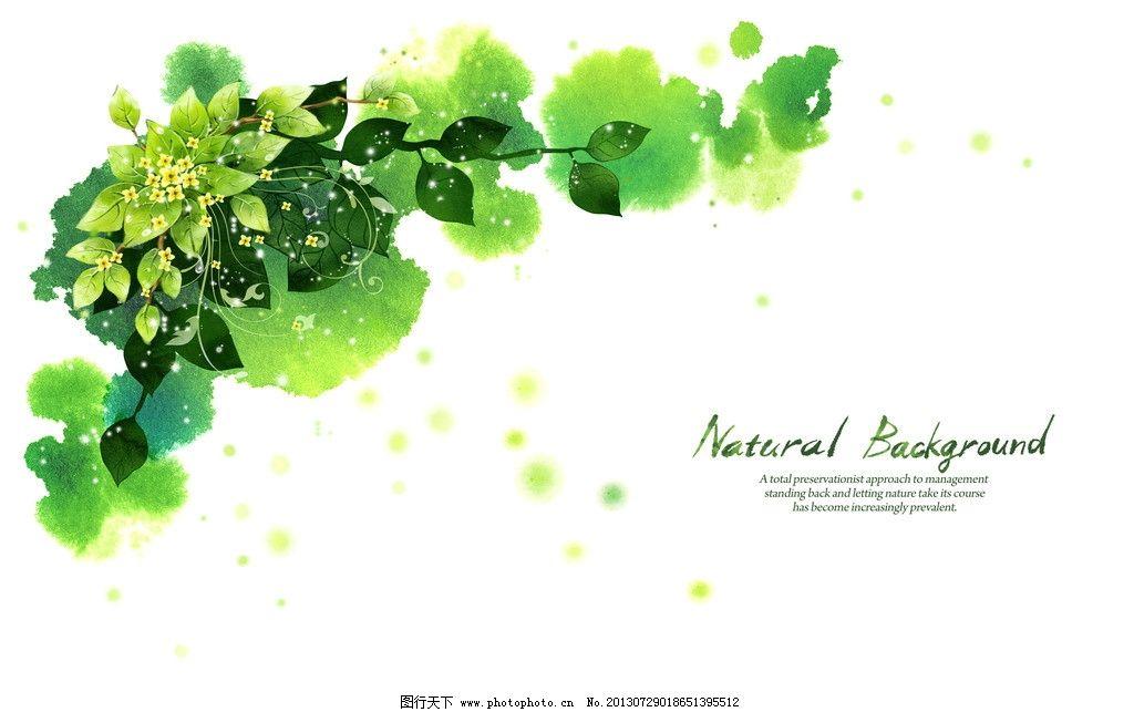 手绘花朵 手绘边框 花朵 手绘插画 花纹 韩国图片 花纹素材 手绘 边框