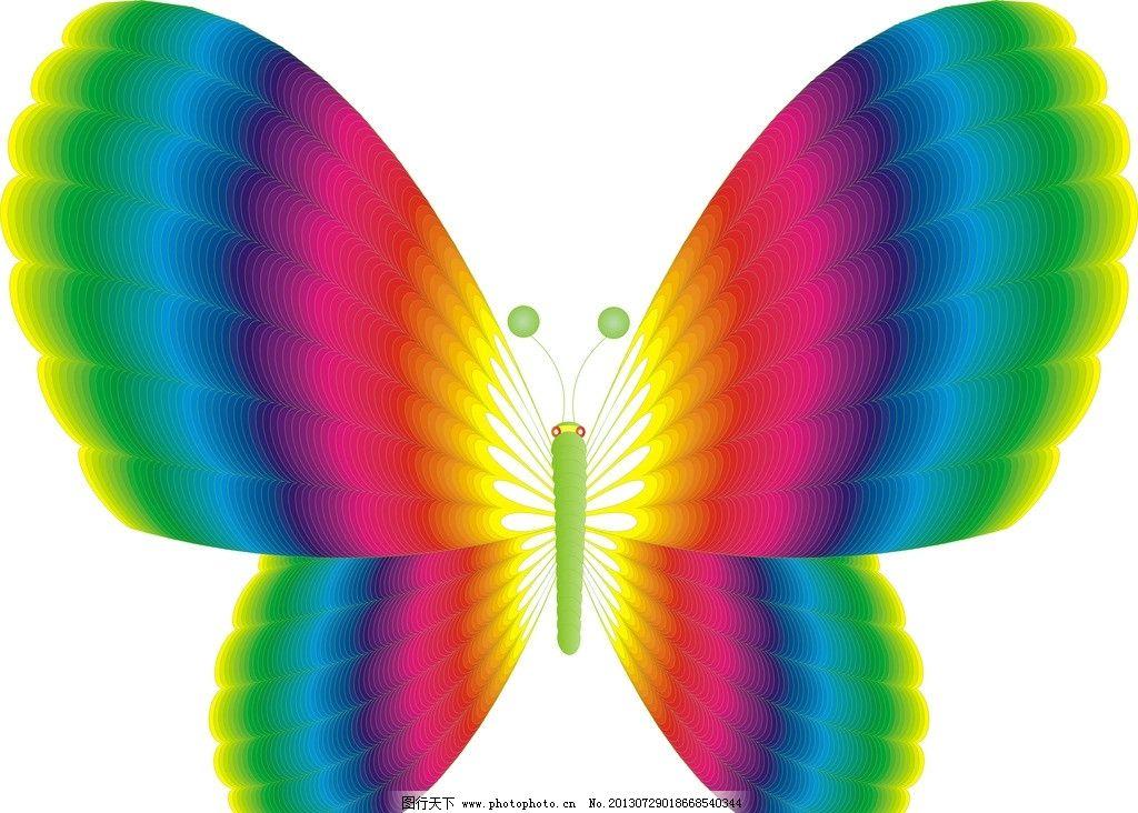软泥手工制作蝴蝶